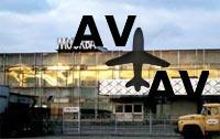 Б.Громов просит передать Московской области федеральное имущество аэропортов «Быково» и «Мячково»
