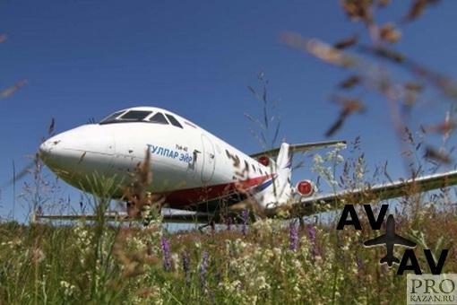 Казанцы смогут сесть за штурвал vip-самолета Шаймиева