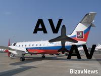 Первый Embraer-120 отправится из Пскова в Москву 28 марта