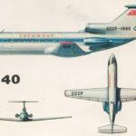 Севший без одного двигателя Як-40 оказался бизнес-джетом